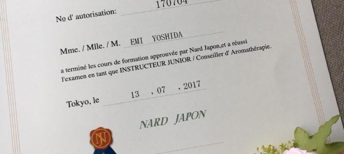 ナード・アロマテラピー協会認定、アロマ・インストラクター合格と認定校開校に向けて