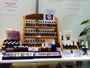 癒しフェア2014-2